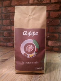 India Robusta Cherry AA