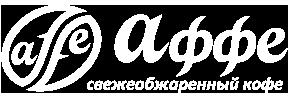 Магазин свежеобжаренный кофе астана